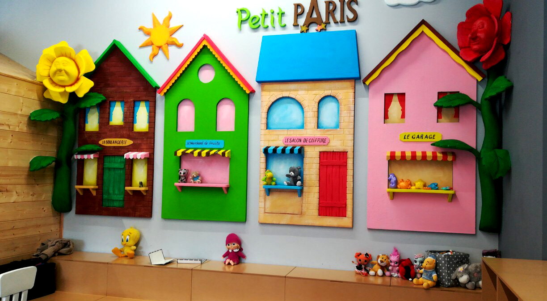 Petit Paris - Red Swim Academy
